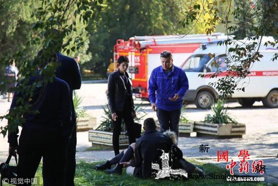 克里米亚校园爆炸案遇难者升至20人8_克里米亚-俄罗斯-爆炸-