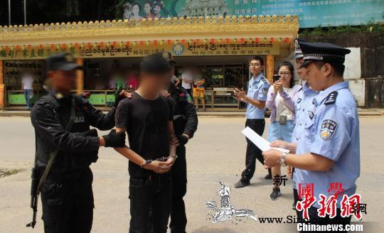 9名中国籍电信诈骗嫌疑人在缅甸落网已_缅甸-团伙-嫌疑人-