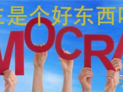 民主是个好东西吗?1、刘基元新国学论民主是宗教的产物 ()