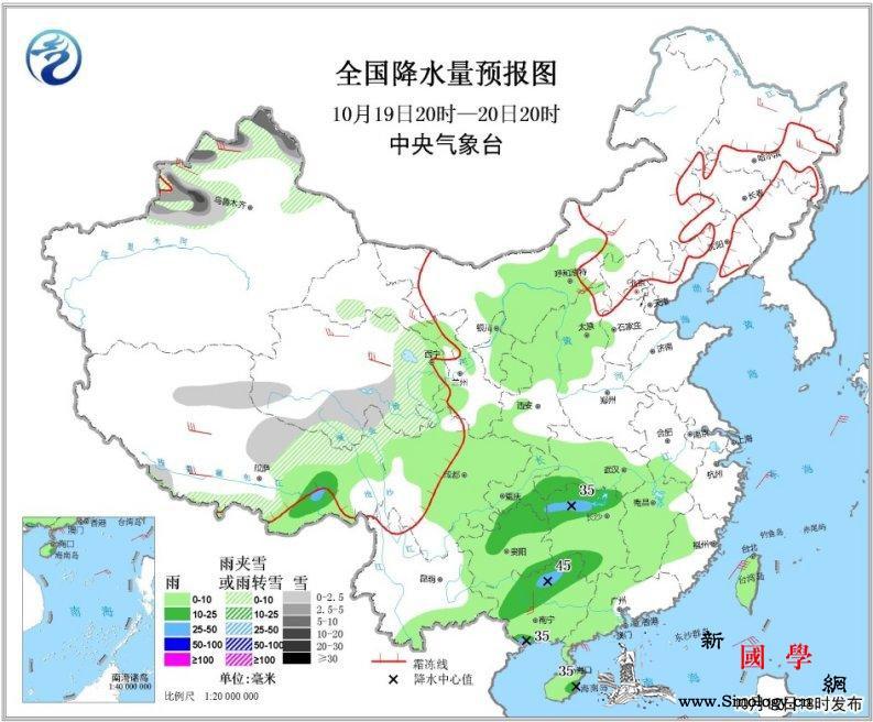 中等强度冷空气将影响北方地区新疆甘肃_等地-北方地区-西北地区-