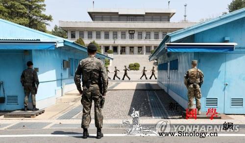 韩朝板门店共同警备区扫雷工作结束将撤_警备区-警备-扫雷-