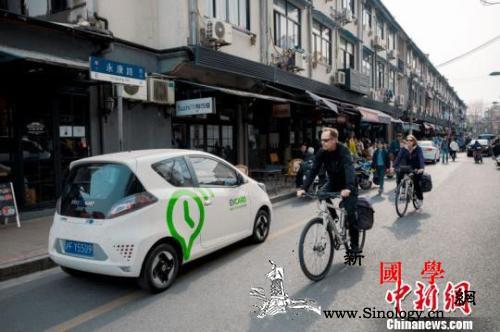 多地出台政策促新能源汽车发展公共机构_云南-充电-推广-
