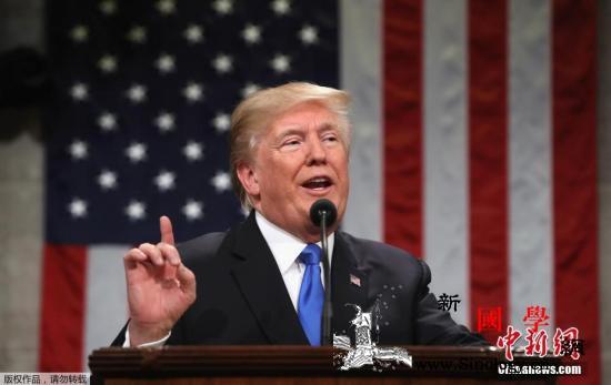 特朗普宣布美国将退出与俄罗斯签订的中_咨文-俄罗斯-美国-