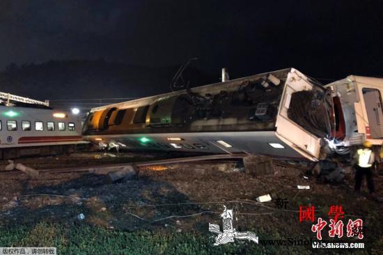 列车事故引台专家质疑:为何所有安全防_误点-台湾-列车-