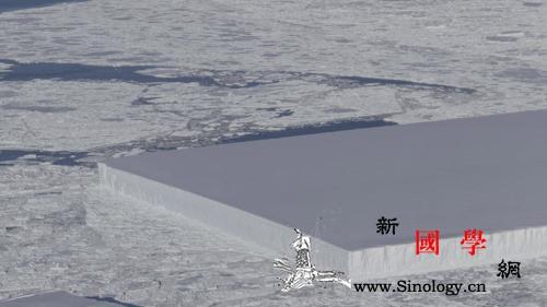 大自然的鬼斧神工:南极现奇特冰山似完_南极-厚片-冰山-