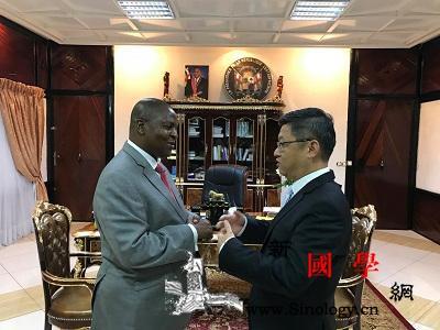 中非总统:杀害中国公民暴行难容忍嫌犯_索索-暴行-受审-