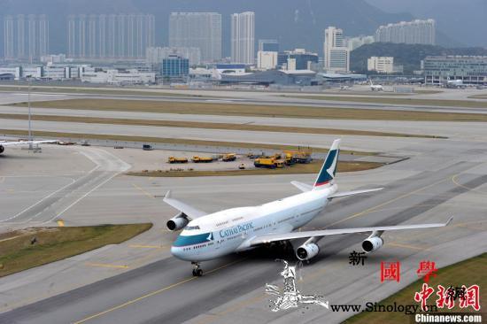 香港国泰航空现隐私外泄事故940万乘_国泰-外泄-乘客-