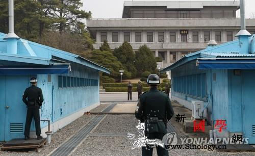 韩媒:韩朝解除板门店共同警备区武装工_警备区-哨所-警备-