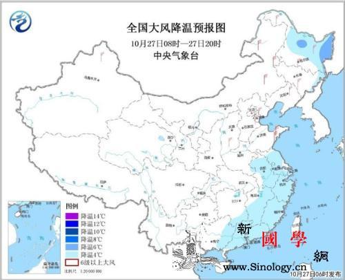 冷空气继续影响中东部地区内蒙古东北地_东北地区-降水量-等地-