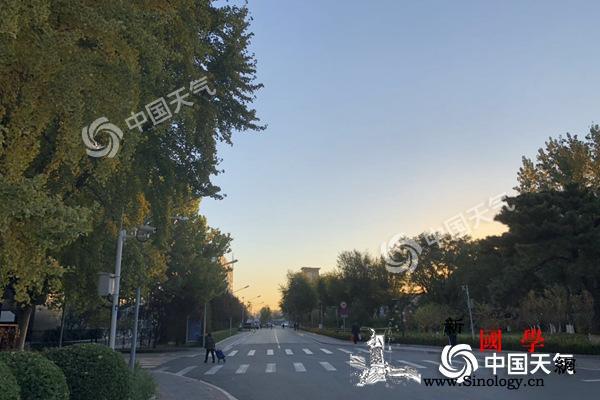 北京周末天气晴好气温回升赏红叶正当时_回升-北京-气温-