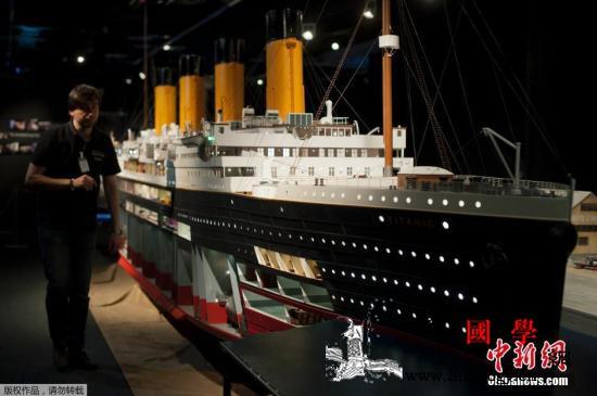 """""""泰坦尼克号""""乘客信件拍卖底价3万欧_泰坦尼克-书信-乘客-"""