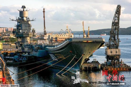 俄唯一航母整修出意外甲板受损4人伤1_船坞-俄罗斯-航母-