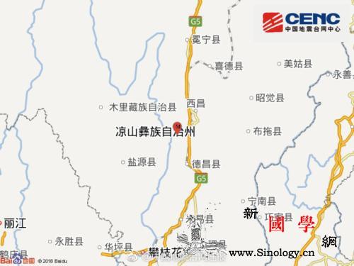 四川凉山州西昌市发生5.1级地震震中_西昌市-布拖县-普格县-