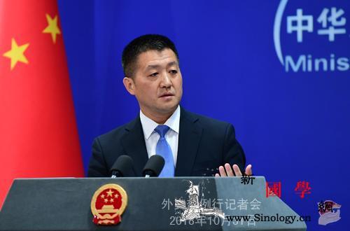 外交部就中国将担任联合国安理会轮值主_联合国安理会-轮值-外交部-