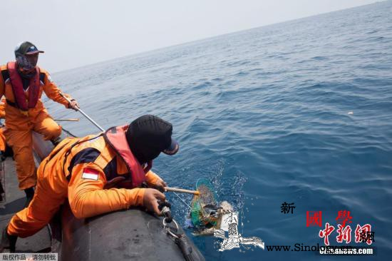 印尼官方确认寻获失事客机黑匣子黑匣子_雅加达-爪哇-印尼-
