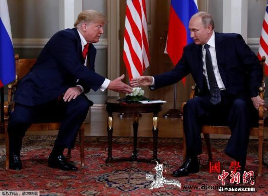 俄美总统将在阿根廷G20峰会期间举行_赫尔辛基-芬兰-阿根廷-