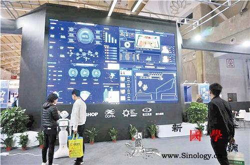 """新兴技术加快应用中国成世界零售业""""创_步步高-零售业-实体-"""