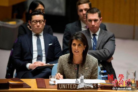 特朗普称将在本周末之前提名新任驻联合_联合国-将在-美国-