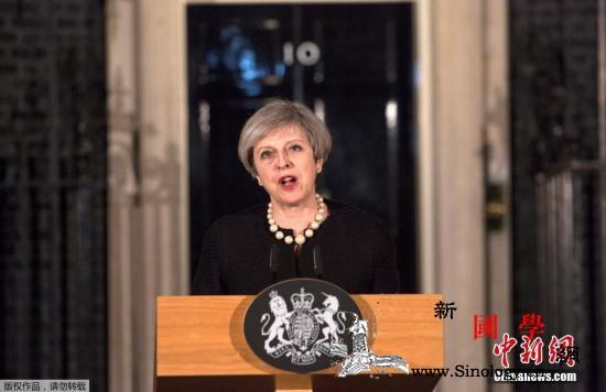 英首相:不会不惜代价接受脱欧协议需要_北爱尔兰-英国-爱尔兰-