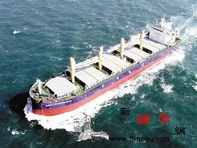 南极科考、远洋运输、自主航行无人船时_南极-航行-船舶-