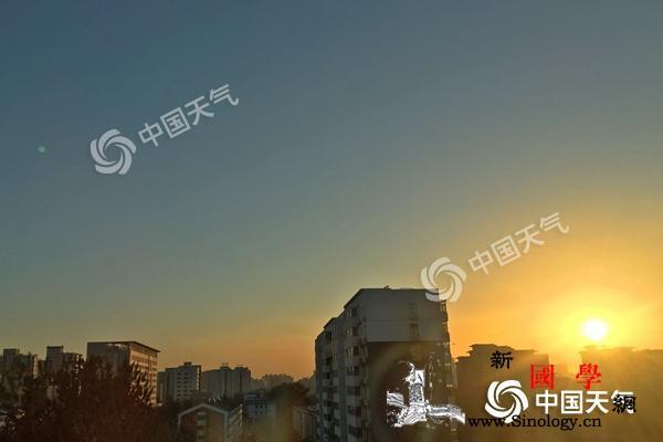 今日北京大风狂吹阵风或达7级周末最低_阵风-北京-气温-