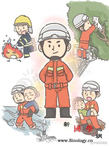 """全国消防日:致最帅的""""全能英雄""""消防_会在-超人-孩子-"""