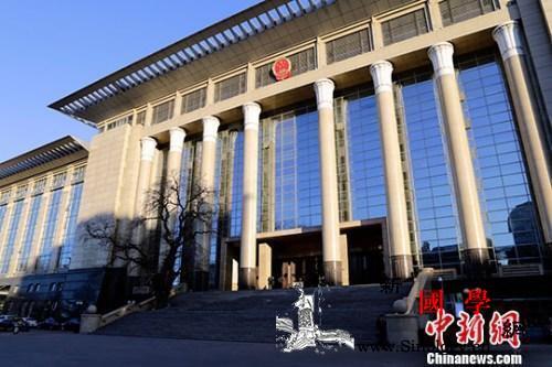 最高法法官谈公交车坠江:建议增设妨害_最高人民法院-驾驶-记者-