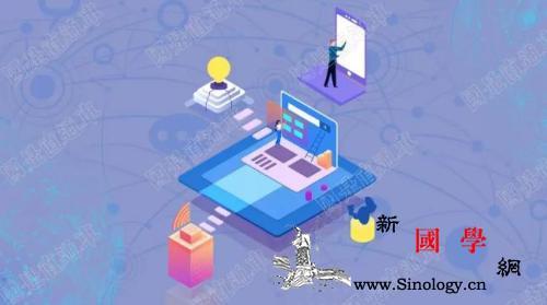 """未来的""""互联网""""是这样的你能想得到_互联网-科技成果-智能-"""