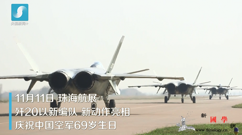 垂直机动、半扣回转…歼-20飞行员解_扣回-编队-飞行员-