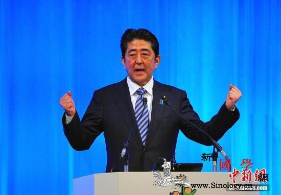 安倍与普京举行会谈欲加速推动和平条约_缔结-俄罗斯-日本-