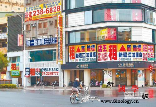 台学者:蔡英文上台后台湾经济均增率近_观光客-台湾-外墙-
