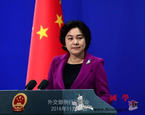 外交部就RCEP谈判、美副总统彭斯相_美方-中国-外交部-