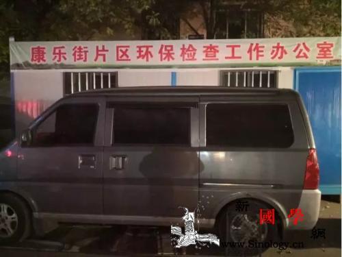 中央环保督查组:太原迎泽区强制禁煤影_劈柴-督察-居民-