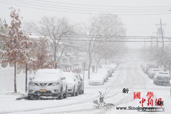 美东遭首场冬季风暴侵袭致8人死近40_印第安纳州-纽约市-降雪-