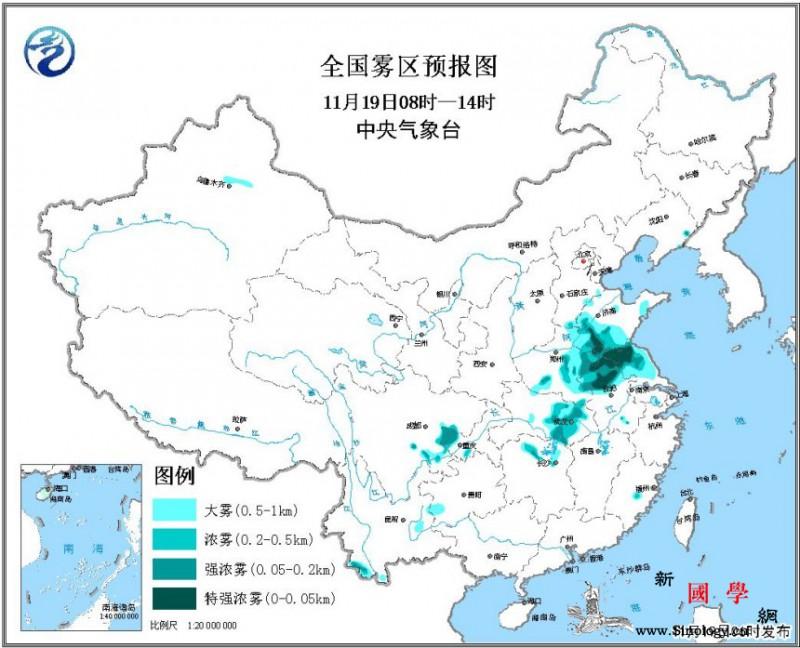 山东安徽江苏局部分地区特强浓雾能见度_浓雾-江苏-山东-