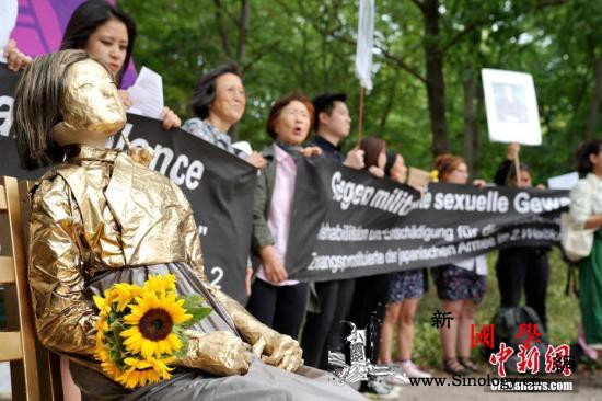 日媒:日本政府拟在韩国解散慰安妇财团_日韩-韩国-财团-