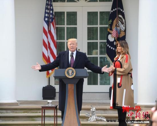 """总统""""交卷""""了!特朗普提交通俄门调查_穆勒-美国总统-答复-"""
