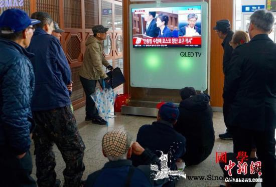 朴槿惠所涉案件总刑期共33年出狱时或_三星-韩国-首尔-