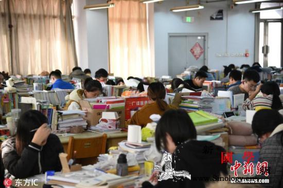 考研热持续升温研究生教育如何有量又有_滨州市-研究生教育-研究生-