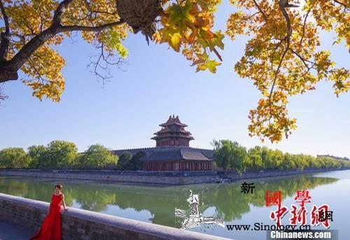 """北京""""十三五""""规划中期评估:20年来_北京-国贸-指标-"""