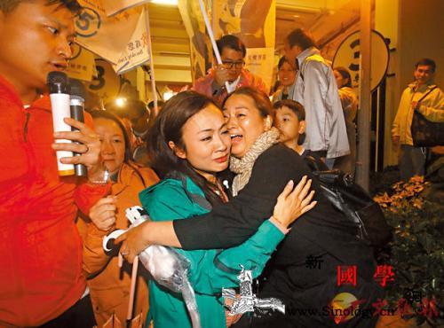 香港特区立法会九龙西补选结果揭晓陈凯_文汇报-补选-选民-