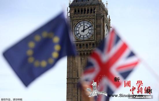 英国脱欧协议闯关欧盟峰会成功脱欧进程_法国-英国-示威-