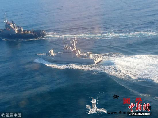 俄安全局:乌军官承认乌海军黑海行动具_黑海-乌海-乌克兰-
