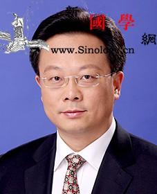 王希勤任清华大学常务副校长向波涛任党_清华大学-清华-工程系-