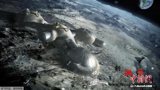 重0.2克月球碎石将于纽约拍卖估价高_航天局-美国-月球-