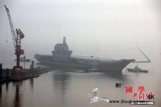 """国防部回应""""第三艘航母"""":通盘考虑建_国防部-造船厂-航母-"""