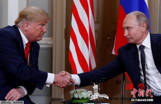 """美政府取消阿根廷""""普特会""""克宫:对决_赫尔辛基-俄罗斯-会晤-"""