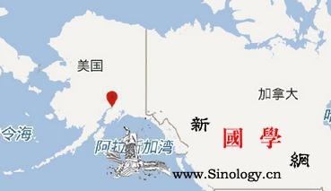 美国阿拉斯加发生7.2级地震震源深度_阿拉斯加-台网-震源-