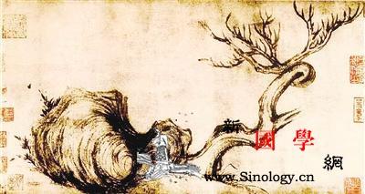 刷新世界名画拍卖纪录苏轼《木石图》为_米芾-题跋-宋代-