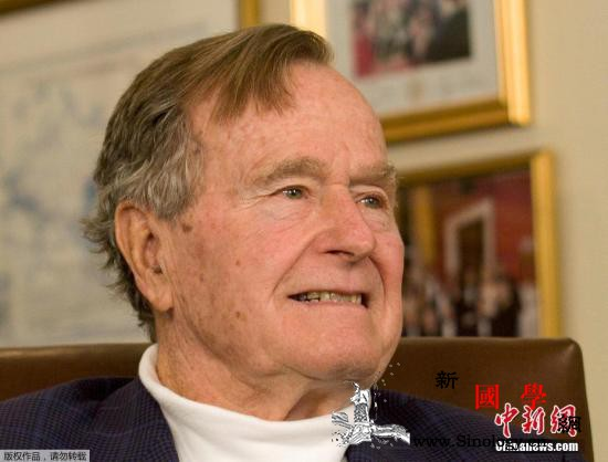 """老布什国葬5日举行生前最后一句话""""我_休斯敦-贝克-国葬-"""